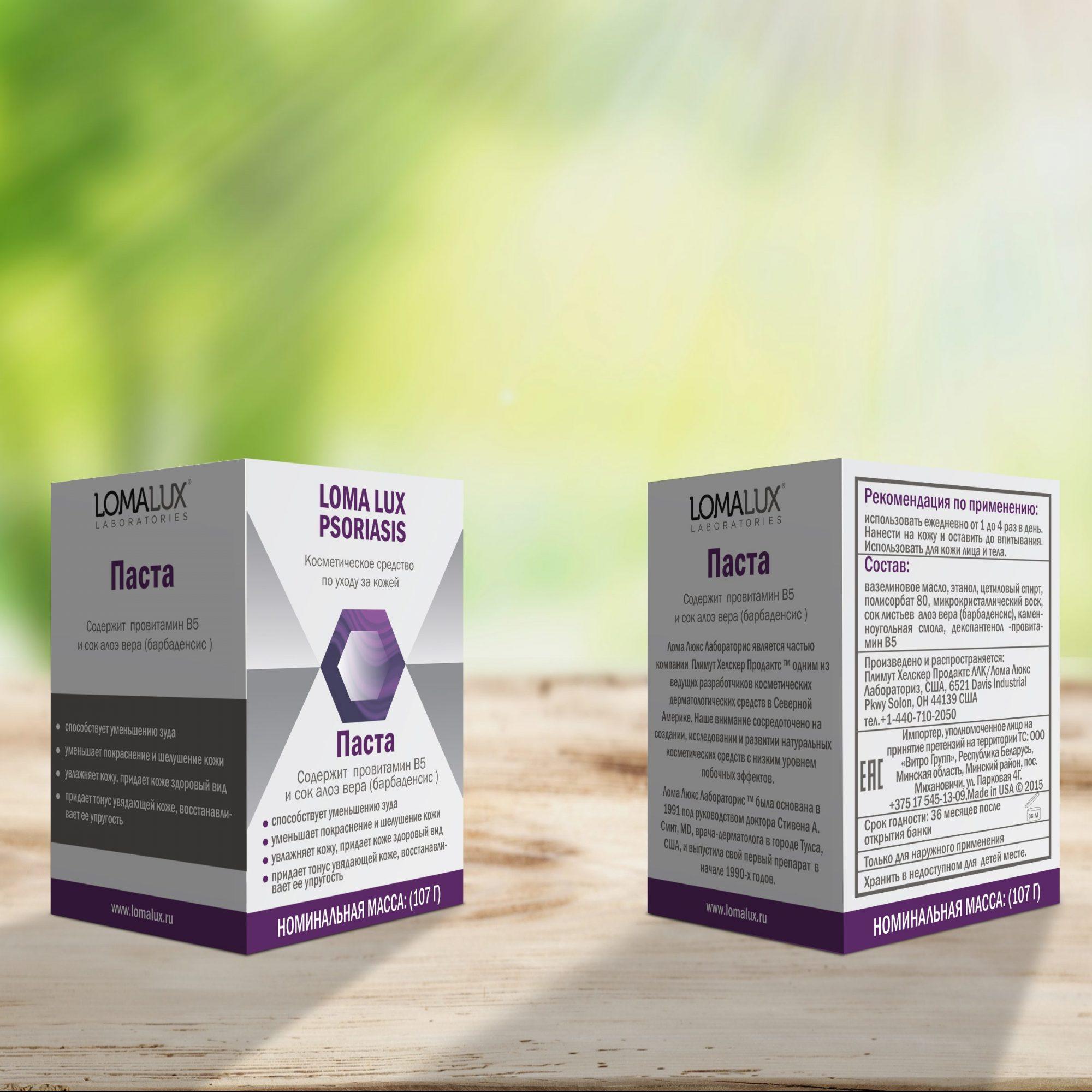 Клиника по борьбе с псориазом